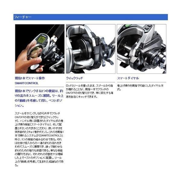 フォースマスター800 (ForceMaster) 03295 2号-400 ウルトラ2ダイニーマセット シマノ