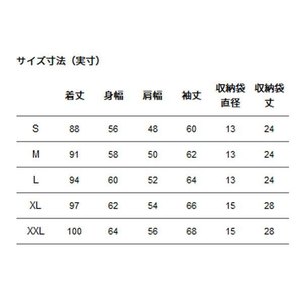 マウンテンレインテックスコート(メンズ)NP11940ザ・ノースフェイス|katsukinet|02