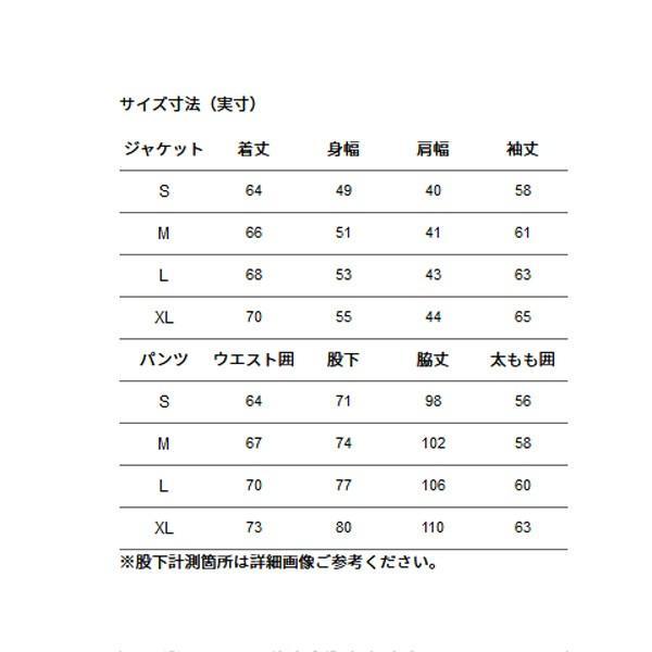 ハイベントレインテックス(レディース)NPW11816 ザ・ノースフェイス|katsukinet|02
