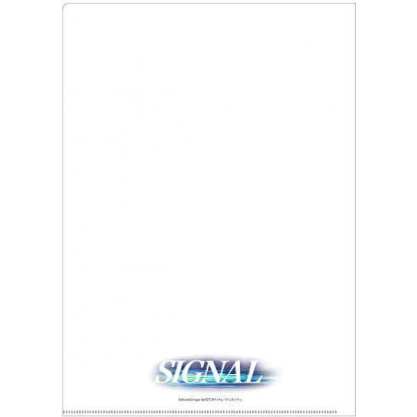 シグナル クリアファイルセット(2枚組)|katte-ne|03