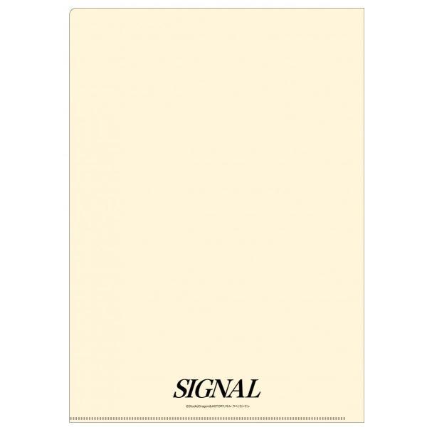 シグナル クリアファイルセット(2枚組)|katte-ne|05