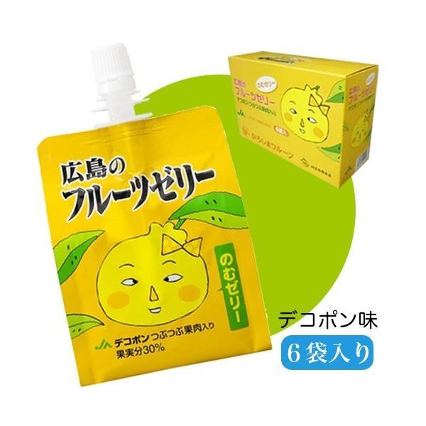 広島のフルーツゼリー デコポン 180g×6個 / つぶつぶ果肉入り / JA広島果実連