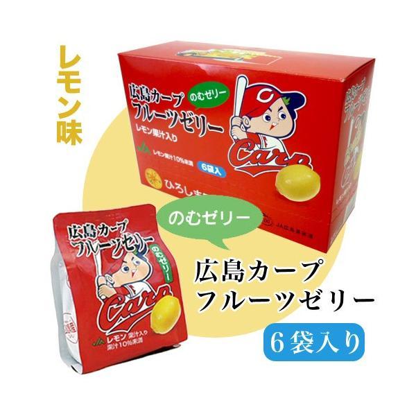 広島カープのフルーツゼリー レモン味 180g×6個