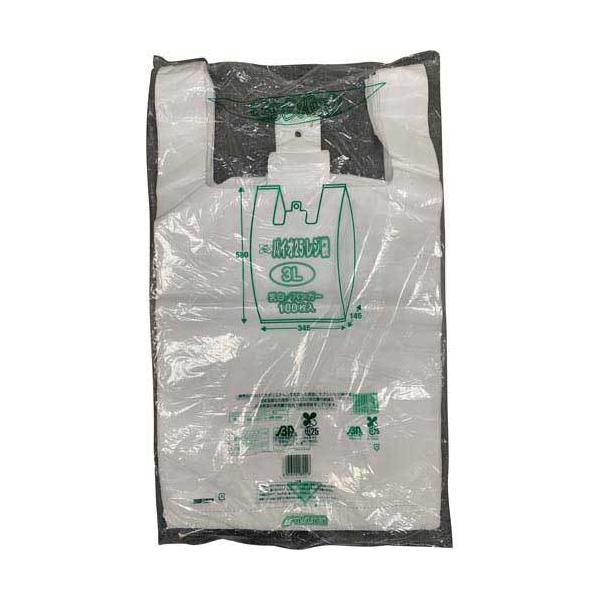 オルディ モックパックバイオ25 レジ袋3L 乳白 ハンガー