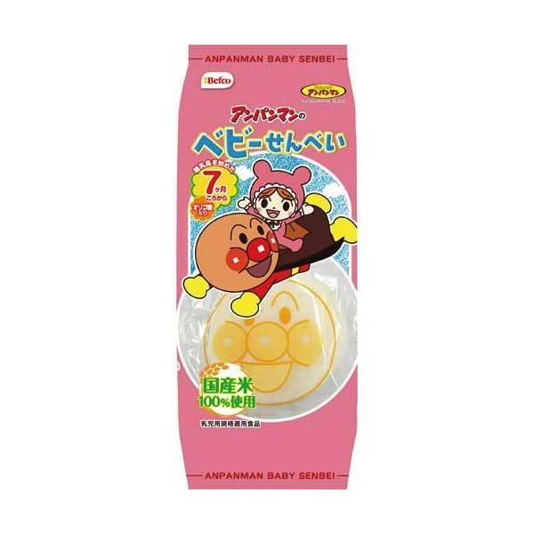 栗山米菓 アンパンマンのベビーせんべい 14枚