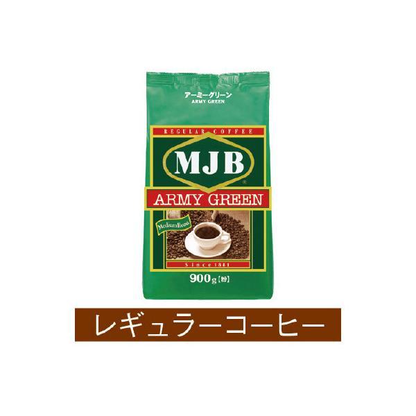 MJB MJB アーミーグリーン 900g