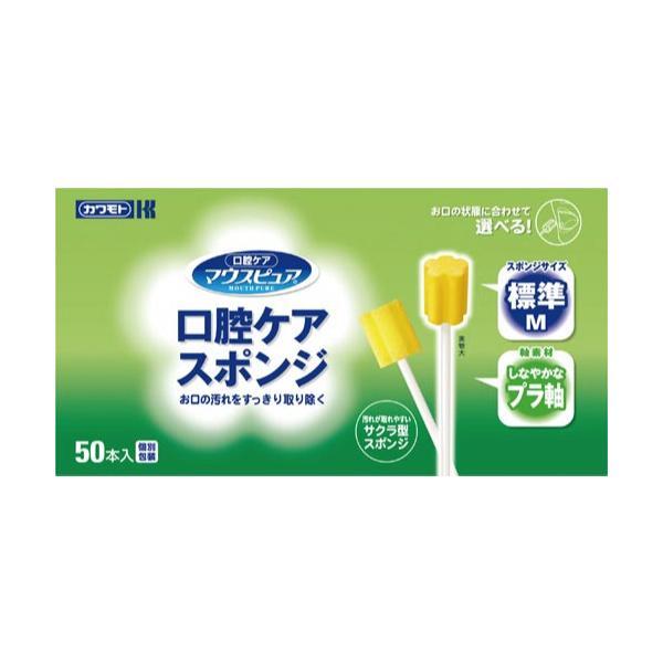 川本産業 スポンジ歯ブラシハミングット(プラ軸)50本×4