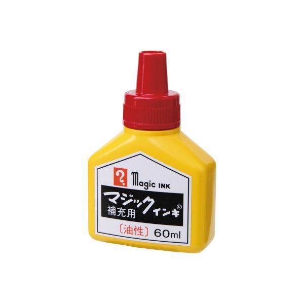 寺西化学工業 油性マーカー マジックインキ補充インキ60ml 赤
