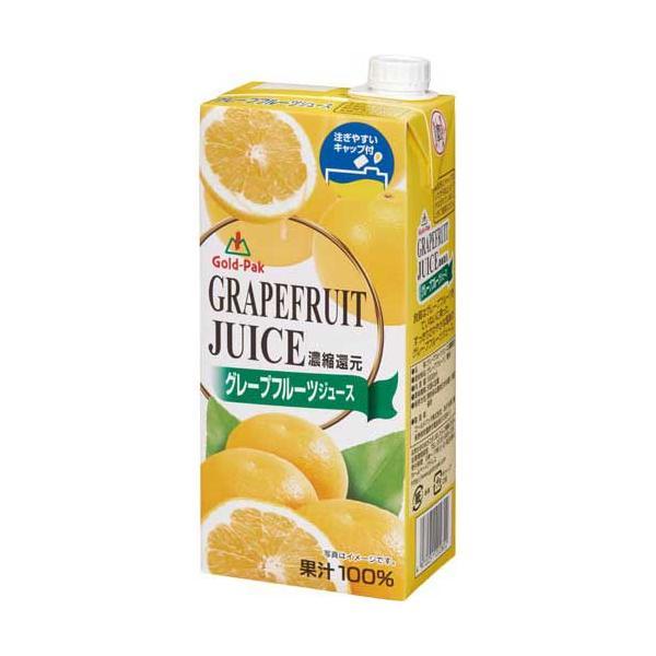 グレープフルーツジュース 1L 6本