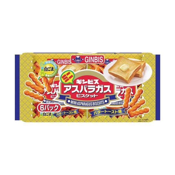 ギンビス ミニアスパラガスバタートースト 6パック