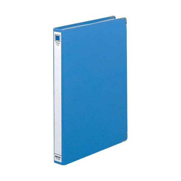 コクヨ スプリングファイル A4縦 2穴 青 1冊