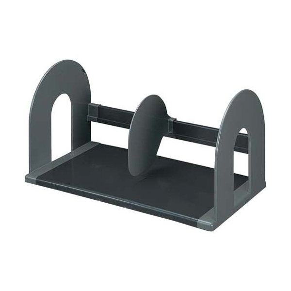 コクヨ ブックスタンド 幅420 仕切板可動式ダークグレー