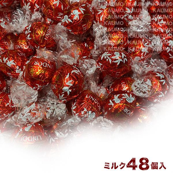 チョコスイーツお菓子リンツチョコレートリンドールミルク48個(食品ミルク)高級個包装スイーツ