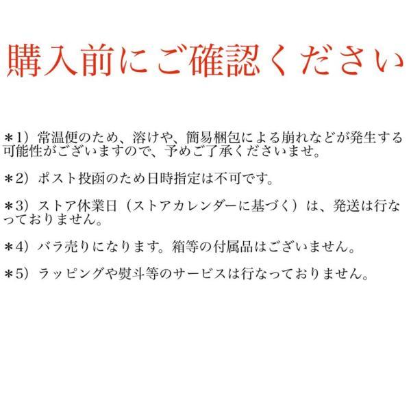 チョコ スイーツ お菓子 リンツ チョコレート リンドール_ 4種類 48個 アソート (食品チョコ)高級 個包装 スイーツ kaumo-kaukau 04