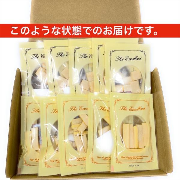 バラ売り なとり チータラ チーズ鱈 おつまみ 2種10袋入り(食品チータラ)|kaumo-kaukau|02