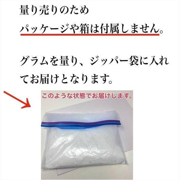 オキシクリーン OXICLEAN 900g 漂白剤 シミ取りクリーナー アメリカ製 コストコ 送料無料 ポスト投函|kaumo-kaukau|02