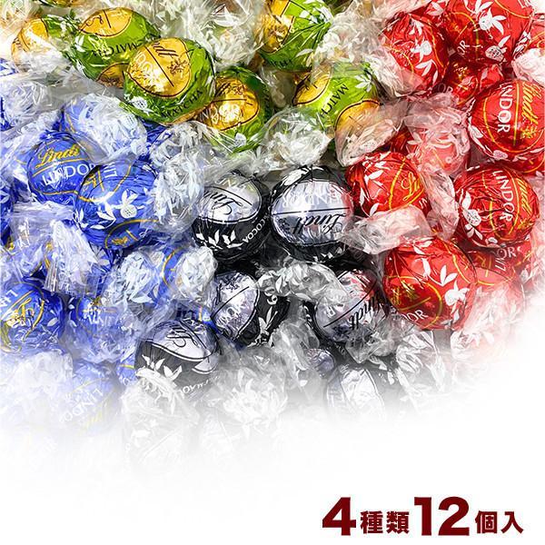 リンツチョコレートリンドール4種類12個アソートチョコスイーツお菓子高級個包装スイーツシルバーアソート(食品SLA12)