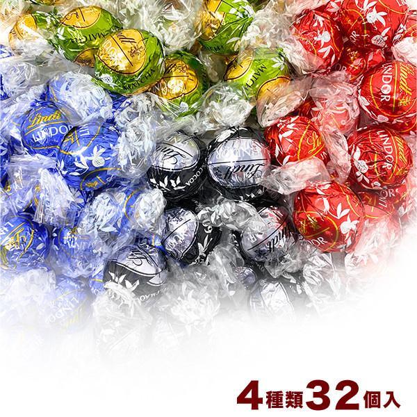 リンツチョコレートリンドール4種類32個アソートチョコスイーツお菓子高級個包装スイーツシルバーアソート(食品SLA32)