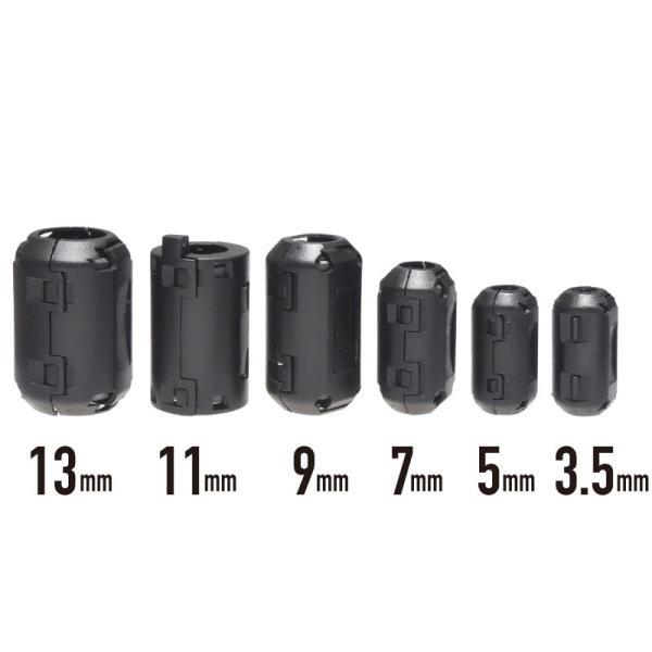 フェライトコア φ5mm 10個パック 耐高温 耐腐食 耐摩耗性 ノイズフィルター ノイズ吸収|kaumo|03