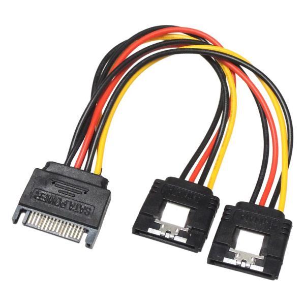SATA電源ケーブル SATA電源15ピン(オス) ー SATA電源15ピン(メス)×2 20cm