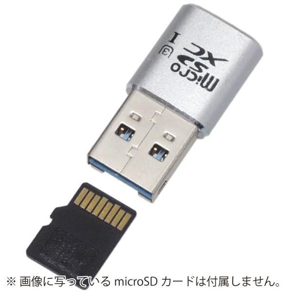 microSD カードリーダー USB3.0対応 アルミニウム合金 (UHS-I UHSスピードクラス3 SD SDHC SDCX) シルバー|kaumo|02