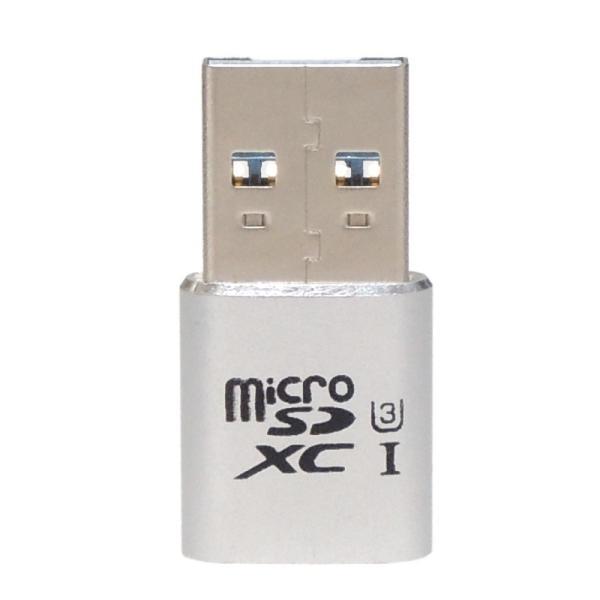 microSD カードリーダー USB3.0対応 アルミニウム合金 (UHS-I UHSスピードクラス3 SD SDHC SDCX) シルバー|kaumo|04