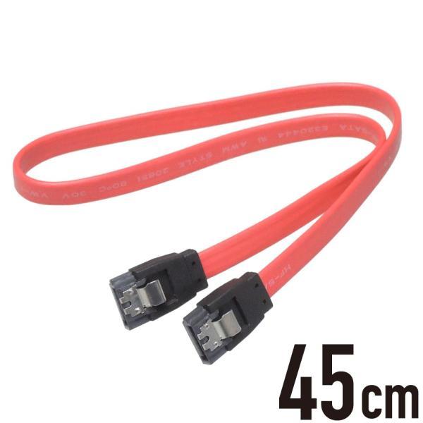 SATAケーブル ラッチ付き 45cm レッド