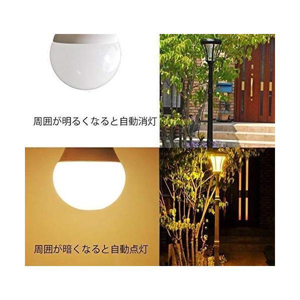 LED電球 常夜灯 あかりセンサー付 電球色 暗くなると自動で点灯 明るくなると自動で消灯 450lm 口金E26 省エネ 長寿命(常夜灯5|kavutens|05