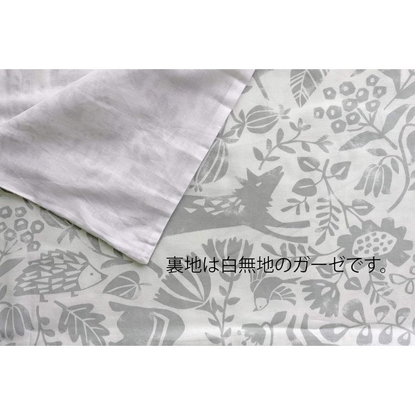 CAMEL PALMS 日本製 綿100% ガーゼ 毛布カバー シングル 145×205cm 森の動物たちA kavutens 02