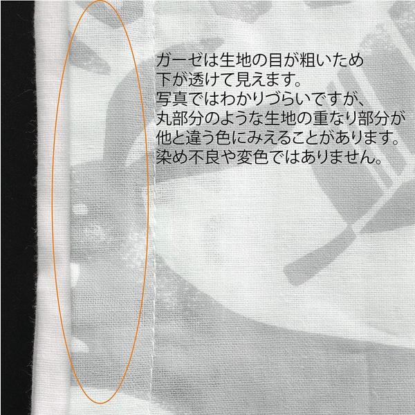 CAMEL PALMS 日本製 綿100% ガーゼ 毛布カバー シングル 145×205cm 森の動物たちA kavutens 03