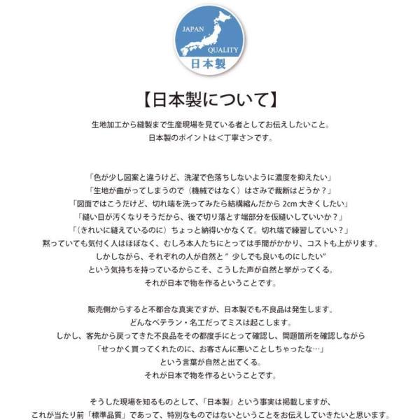 CAMEL PALMS 日本製 綿100% ガーゼ 毛布カバー シングル 145×205cm 森の動物たちA kavutens 04