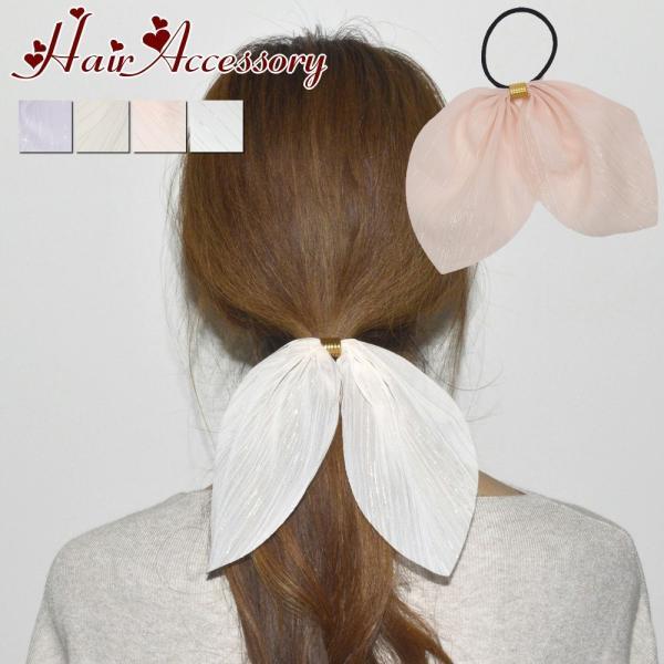 ヘアゴム 髪ゴム レディース ヘアアクセサリー リボン ストライプ 髪飾り 髪留め まとめ髪 ヘアアレンジ フェミニン 上品 かわいい エレガント カ