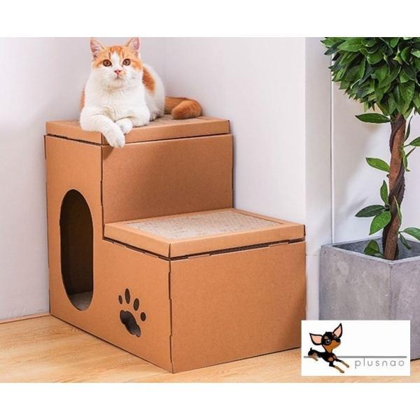 猫用 爪とぎ ねこ ネコ ペット用品 爪研ぎ ダンボールハウス 二層 階段式 つめとぎ 段ボール 爪みがき 大型商品 おもちゃ ストレス解消 ガリガリ
