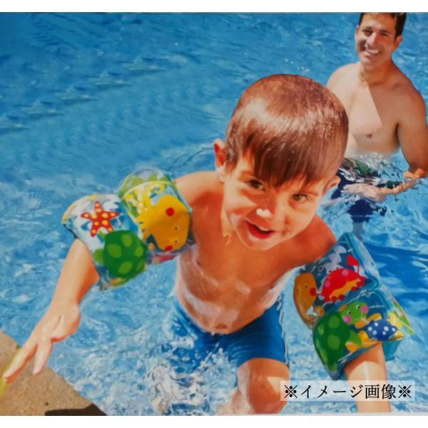 INTEX 腕用浮き輪 腕用浮き具 アームリング アームヘルパー 2個セット 左右セット 子供用 幼児用 アームフロート アームバンド うきわ 浮輪