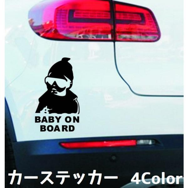 カーステッカー デカール 転写式 反射 車用ステッカー ボディステッカー BABY IN CAR 英字 赤ちゃん ベビー 全車ステッカー カッティング