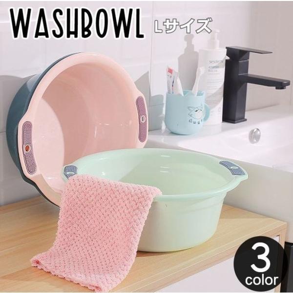 風呂桶 風呂おけ 洗面器 ふろおけ 風呂用品 シンプル 無地 おしゃれ お風呂用品 バス用品 湯おけ 浴室 風呂 お風呂 フロ おけ お風呂場 せんめ
