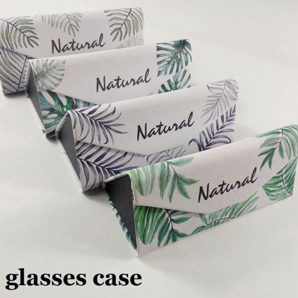 折り畳めるメガネケース メガネケース サングラスケース 眼鏡ケース ハードケース ハード ケース 折り畳み可能 コンパクト ボタニカル柄 葉 英字 三