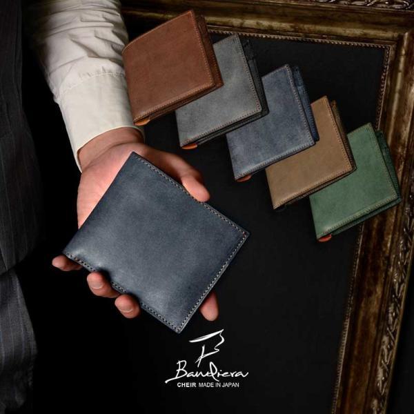 二つ折り財布 メンズ 小銭入れあり 本革 レザー カードたくさん入る 折財布 日本製 国産革 プレゼント 包装 無料 kawa-ee