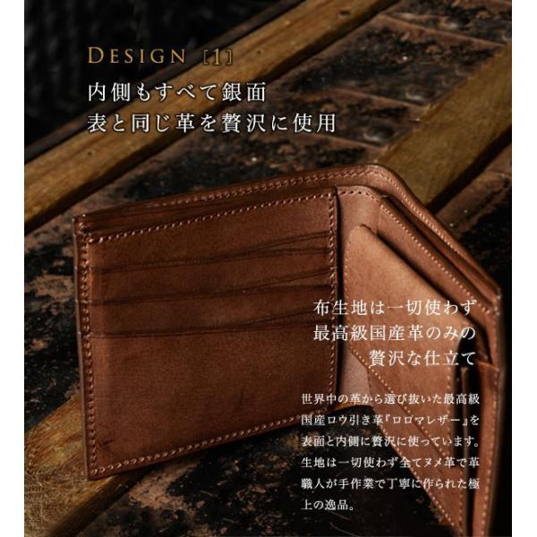 二つ折り財布 メンズ 小銭入れあり 本革 レザー カードたくさん入る 折財布 日本製 国産革 プレゼント 包装 無料 kawa-ee 02