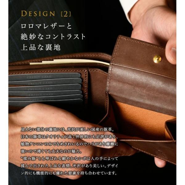 二つ折り財布 メンズ 小銭入れあり 本革 レザー カードたくさん入る 折財布 日本製 国産革 プレゼント 包装 無料 kawa-ee 03