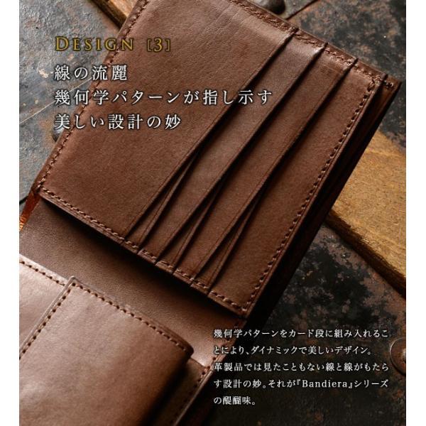 二つ折り財布 メンズ 小銭入れあり 本革 レザー カードたくさん入る 折財布 日本製 国産革 プレゼント 包装 無料 kawa-ee 04
