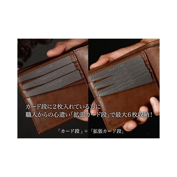 二つ折り財布 メンズ 小銭入れあり 本革 レザー カードたくさん入る 折財布 日本製 国産革 プレゼント 包装 無料 kawa-ee 05