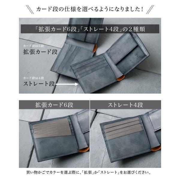 二つ折り財布 メンズ 小銭入れあり 本革 レザー カードたくさん入る 折財布 日本製 国産革 プレゼント 包装 無料 kawa-ee 07