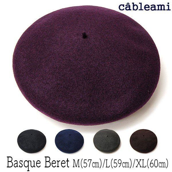 cableamiウールバスクベレー帽
