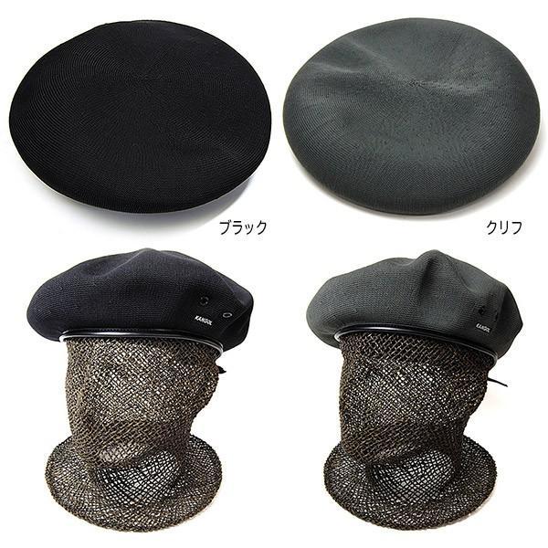 KANGOL(カンゴール) トロピックベレー TROPIC MONTY 大きいサイズの帽子アリ 小さいサイズあり|kawabuchihats|03