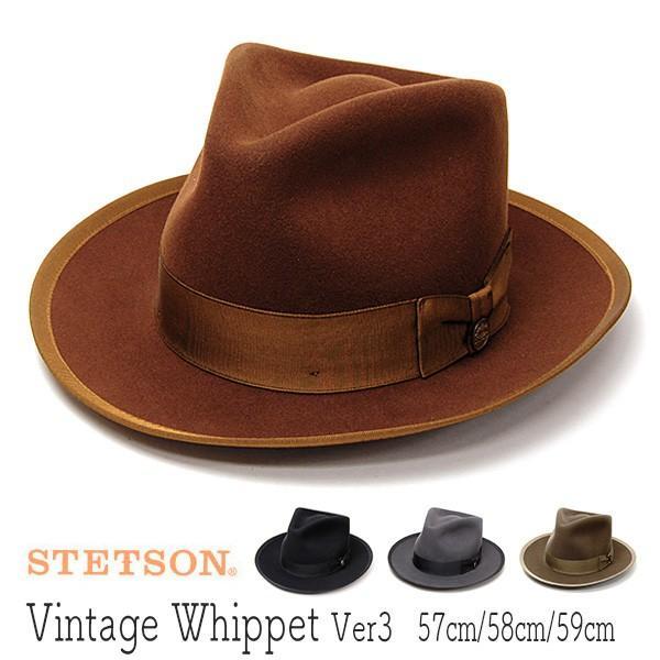 アメリカ stetson ステットソン ウールフエルト中折れ帽 vintage