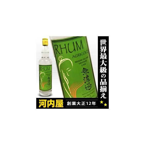 ラオディ アグリコール ラム 無濾過 700ml 45度 正規品 (Laodi Agricole rhum)|kawachi
