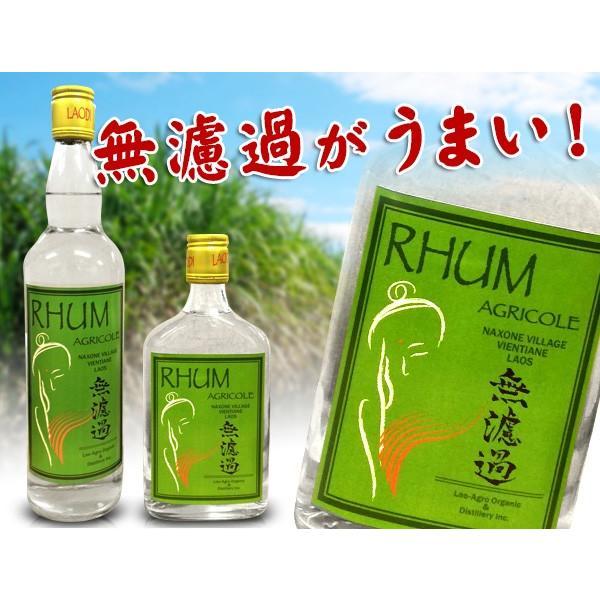 ラオディ アグリコール ラム 無濾過 700ml 45度 正規品 (Laodi Agricole rhum)|kawachi|03