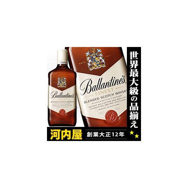 バランタイン ファイネスト 700ml 40度 正規 (Ballantine`s Finest)  ウィスキー|kawachi