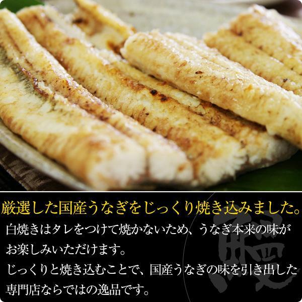 国産 うなぎ 白焼き 120-149g×1本 自家製ポンズ付き 素焼き 冷凍|kawaguchisuisan|02